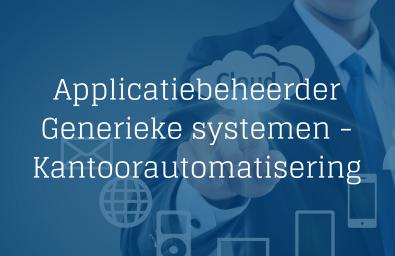 Vacature Applicatiebeheerder Generieke systemen - Kantoorautomatisering